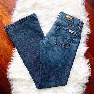 David Kahn Heidi Bootcut Jeans